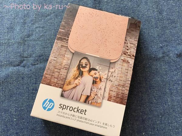 HP Sprocket_パッケージ