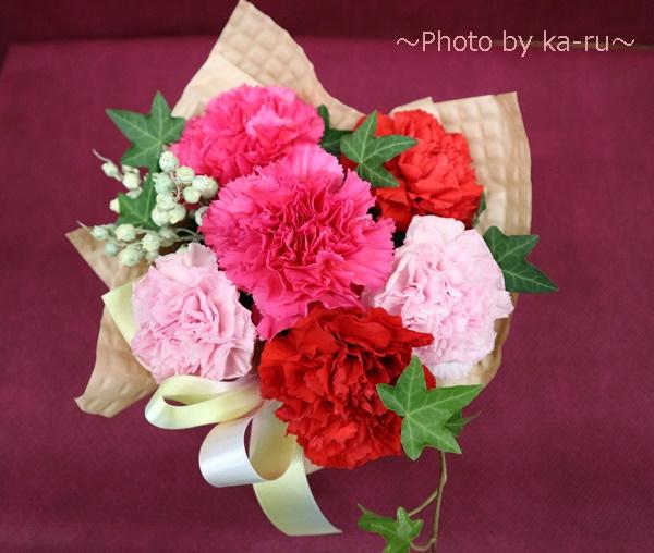 日比谷花壇のアレンジメント「シェールママン ピンク」