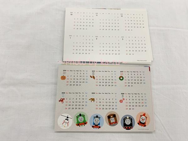 TOLOT(トロット)_年間カレンダー
