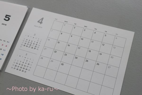 TOLOT(トロット)_裏はカレンダー