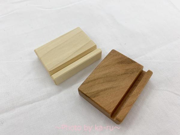 TOLOT(トロット)_オリジナル木製スタンド