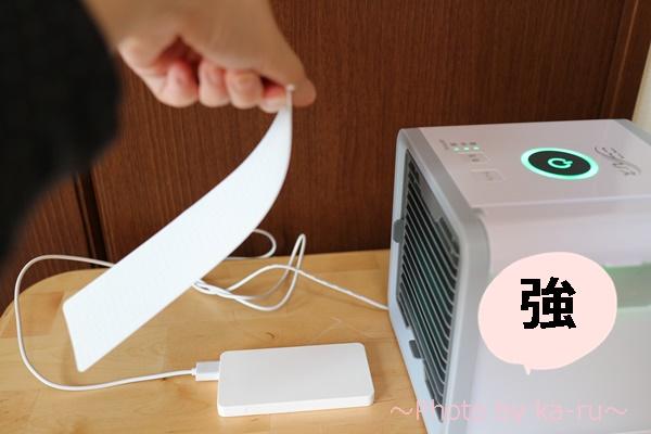 「ここひえ」ショップジャパン_風量の「強さ」を比較「強」