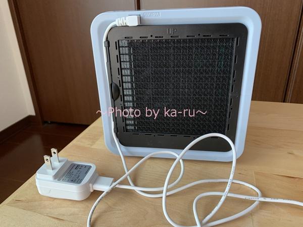 「ここひえ」ショップジャパン_USBケーブルを接続