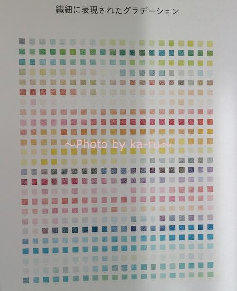 フェリシモ500色の色えんぴつ TOKYO SEEDS_色見本