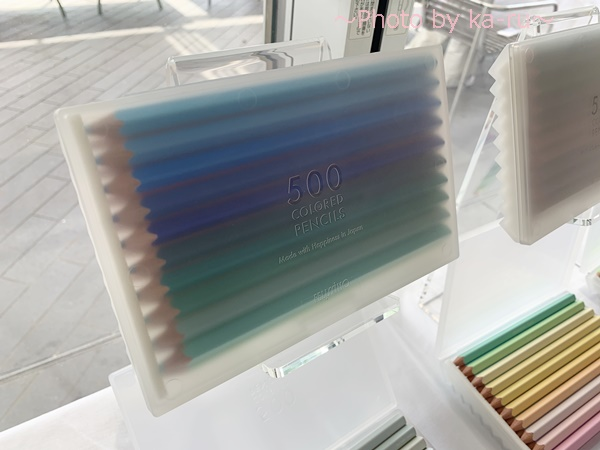 フェリシモ500色の色えんぴつ TOKYO SEEDS_ケース透明