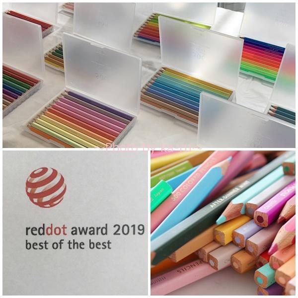 フェリシモ500色の色えんぴつ TOKYO SEEDS_デザイン賞