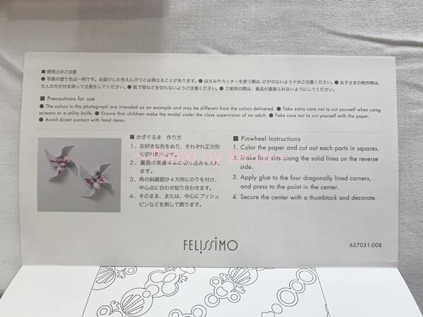 フェリシモ500色の色えんぴつ TOKYO SEEDS_ペーパークラウトカード