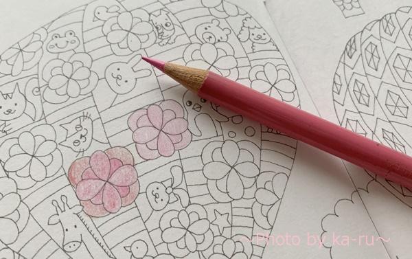 フェリシモ500色の色えんぴつ TOKYO SEEDS_ぬりえ 普通の色えんぴつ