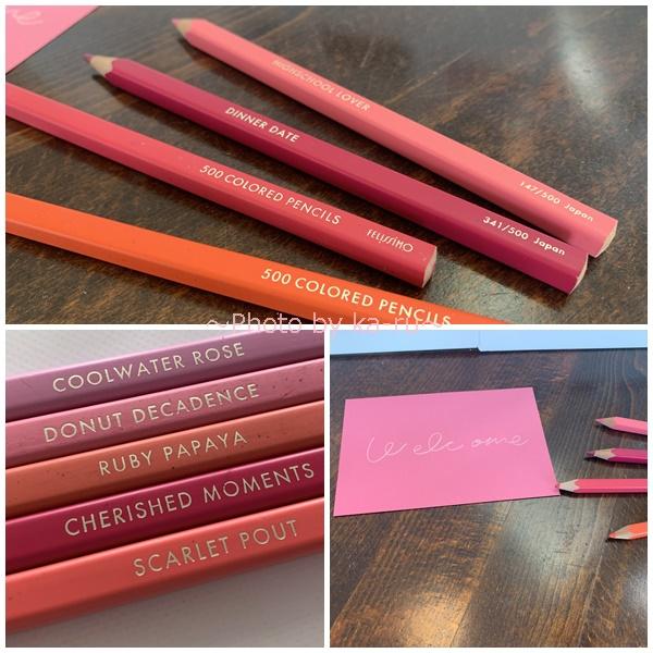 フェリシモ500色の色えんぴつ TOKYO SEEDS_リニューアル 日本製 国産