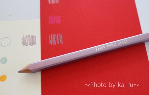 フェリシモ500色の色えんぴつ TOKYO SEEDS_試し書き2