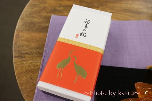 敬老の日 日本橋屋長兵衛「暦菓子 実り柿」とそのまま飾れるブーケのセット_パッケージ