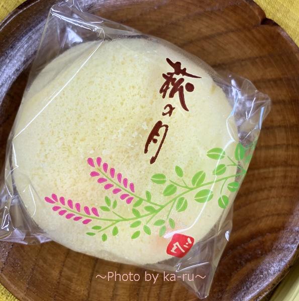 敬老の日 菓匠 三全「萩の月」とそのまま飾れるブーケのセット_カステラ