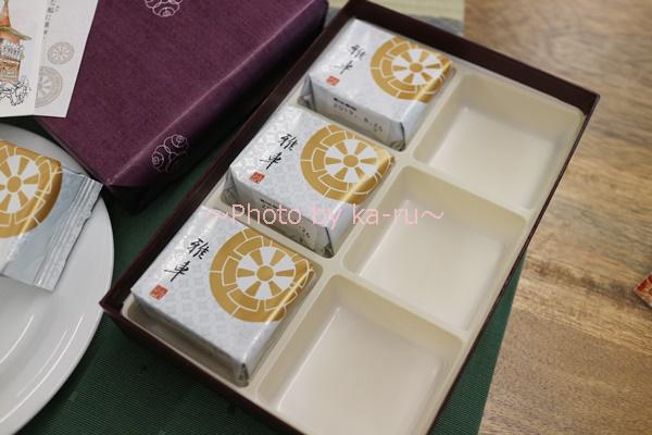 敬老の日 菓匠清閑院「雅車」とそのまま飾れるブーケのセット_6個
