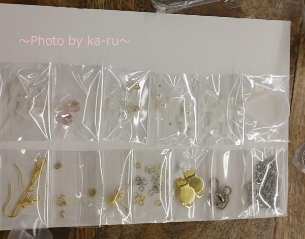 日比谷花壇手作りキット「UVレジンのフラワーアクセサリー」_アクセサリーパーツ