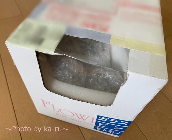 日比谷花壇「ボブクラフトフラワーベース 3点セット」_届いた箱から見える花瓶
