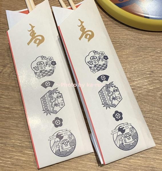 おせち・二段重<ミニオン>_祝い箸(5膳)