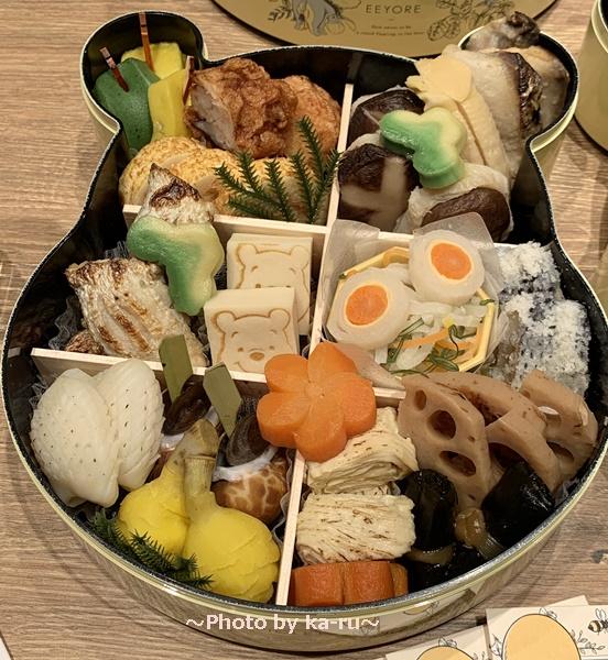 おせち・三段重<くまのプーさん>_おせち料理高野豆腐