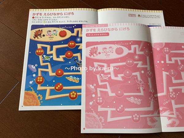 月間ポヒー「ポピーkids english」_ポピペンBookかきこみノートとポピペンBOOK