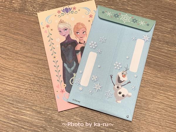 おせち・三段重<アナと雪の女王>_ポチ袋(5枚)裏