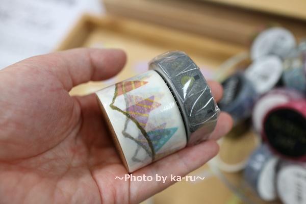 マスキングテープの詰め合わせ500gと1kg