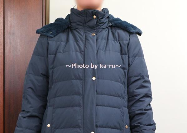 フェリシモ リブ イン コンフォート 寝袋級の暖かさ ロングダウンコート〈ネイビー〉_首もとまで暖かい 着てみた
