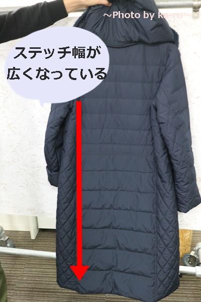フェリシモ リブ イン コンフォート 寝袋級の暖かさ ロングダウンコート〈ネイビー〉_ステッチ幅