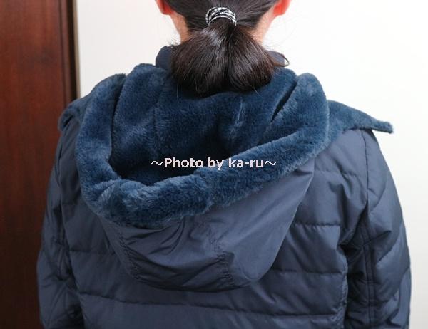 フェリシモ リブ イン コンフォート 寝袋級の暖かさ ロングダウンコート〈ネイビー〉_フード