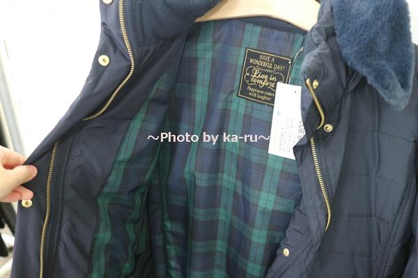 フェリシモ リブ イン コンフォート 寝袋級の暖かさ ロングダウンコート〈ネイビー〉_裏地はブラックウォッチ柄