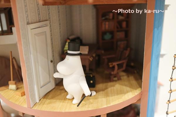 ムーミンハウスをつくる【全100号】_家 3階 パパの書斎