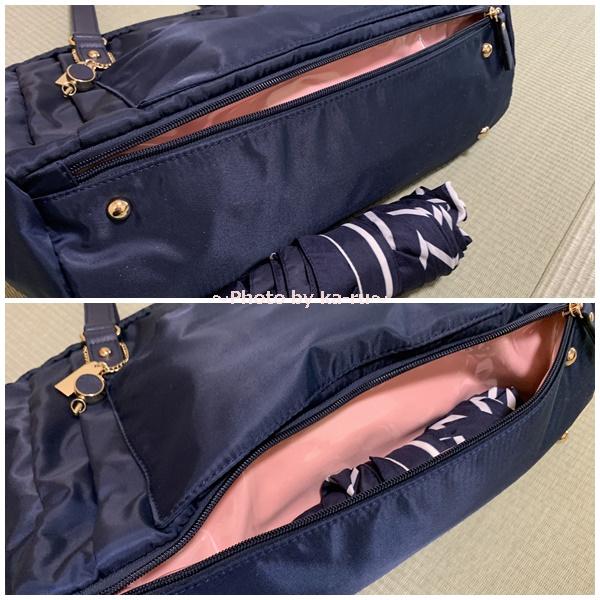 フェリシモ ことりっぷコラボの軽量バック_底面に隠しポケット 傘を入れてみた