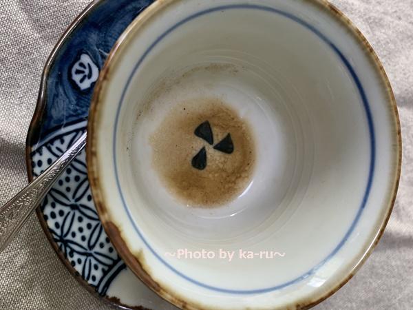 INIC coffee(イニック コーヒー)_飲んでみた 飲んだ後ちゃんと溶けている