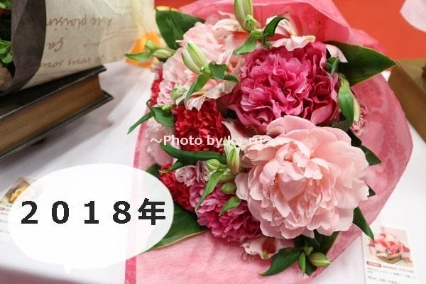 イイハナ母の日 花束「芍薬美人」_ボリューム感がある花束