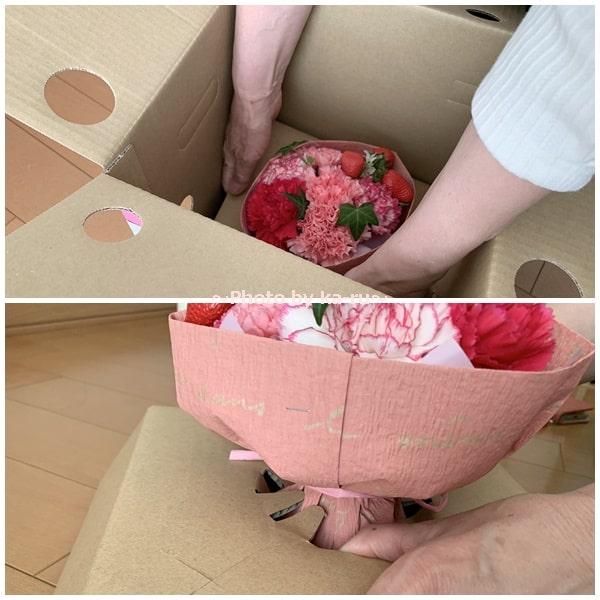 母の日2020日比谷花壇「そのまま飾れるブーケ」_しっかりと梱包されている