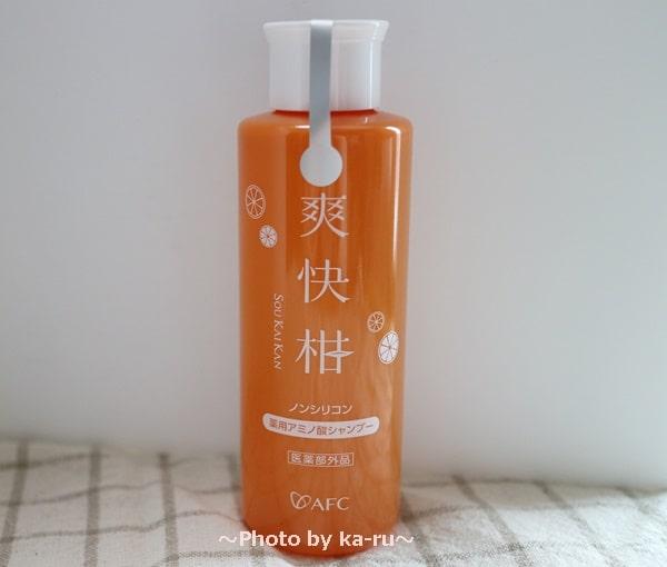 薬用アミノ酸シャンプー爽快柑_オレンジの香り