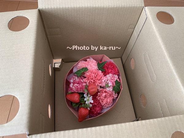 母の日2020日比谷花壇「そのまま飾れるブーケ」_箱を開けた