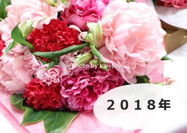 イイハナ母の日 花束「芍薬美人」_芍薬