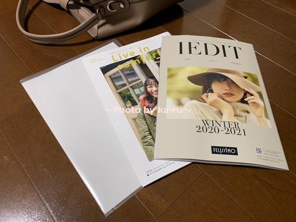 香村薫さんとフェリシモコラボ「ワンショルダー2-WAYバッグ」 フェリシモのカタログ、A4サイズクリアファイル