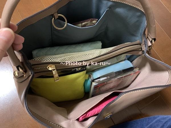 香村薫さんとフェリシモコラボ「ワンショルダー2-WAYバッグ」 荷物を整理整頓