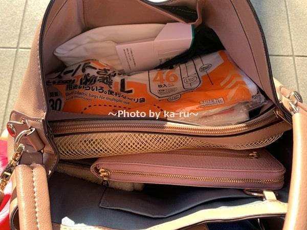 香村薫さんとフェリシモコラボ「ワンショルダー2-WAYバッグ」 買い物した後