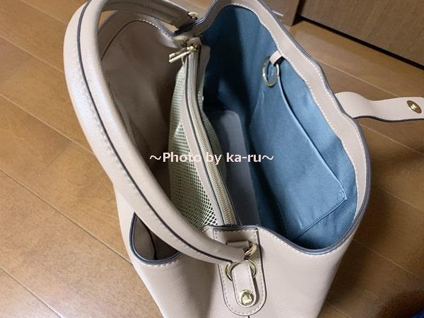 香村薫さんとフェリシモコラボ「ワンショルダー2-WAYバッグ」 色分け