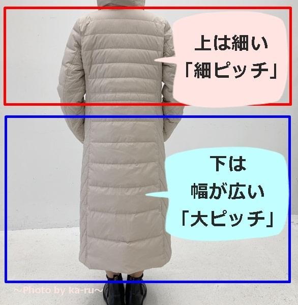 寝袋みたいなロングコート2020-シルエットがキレイ