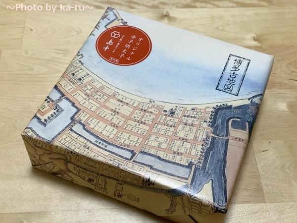 島本「明太子」_包装紙