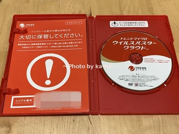 ウイルスバスタークラウド_タブレット版のセット内容