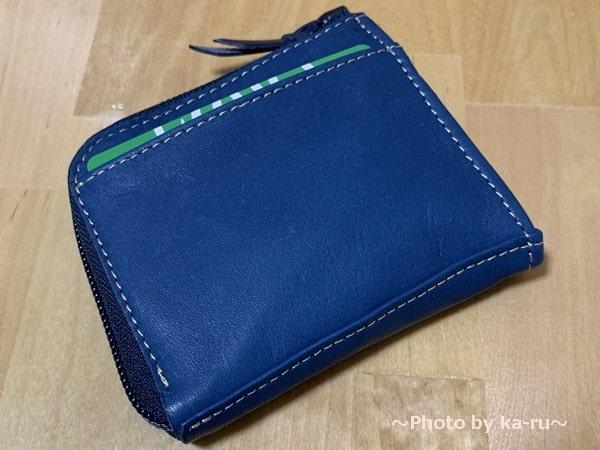 フェリシモ_本革ミニマム財布 外側にカード入る