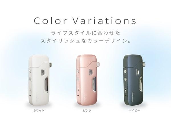 ケンコス4-カラー3色