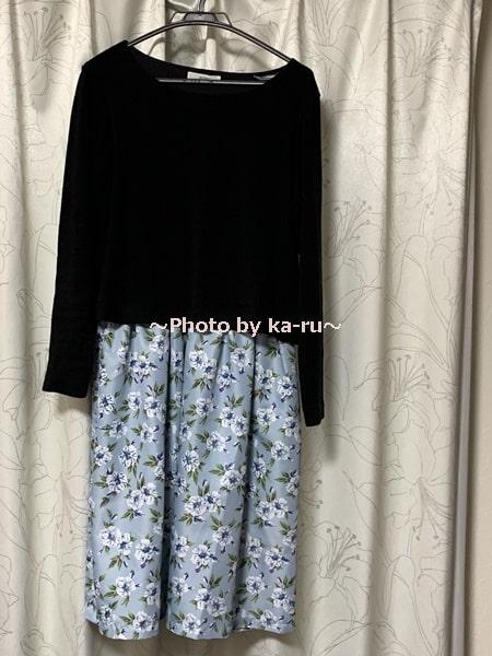 フェリシモ「ドッキングワンピース」水色花柄スカート