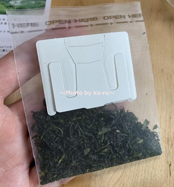 日本茶のドリップバッグ「Drip Tea」ドリップバッグ釜炒り茶