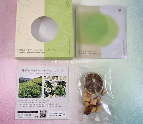 「Drip Tea + Plus」煎茶&カモミール + Plus ライム・アップル
