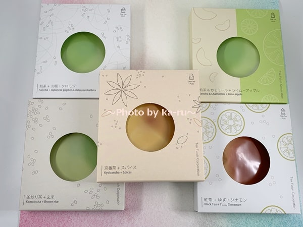 「Drip Tea + Plus」5種類のお茶の箱