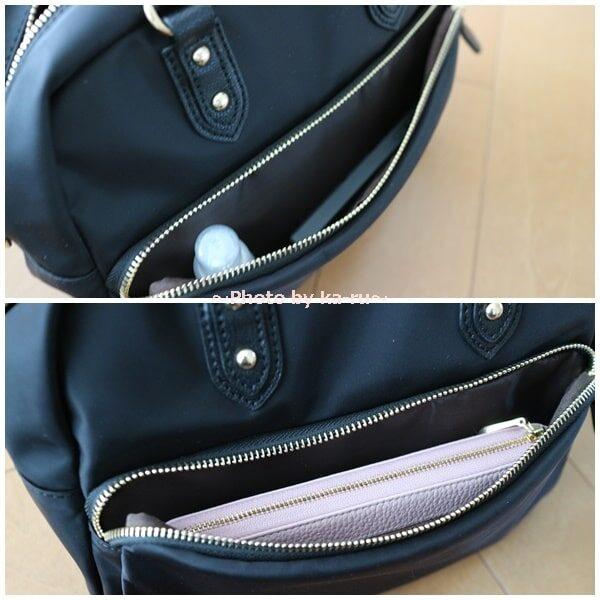 フェリシモ「イディット」2-WAYボストンバッグ 外ポケット財布